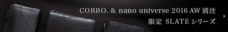 CORBO. & nano universe 2016AW別注 SLATEシリーズ [限定]